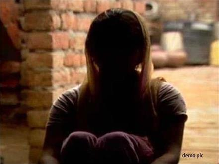 rape case in mandi