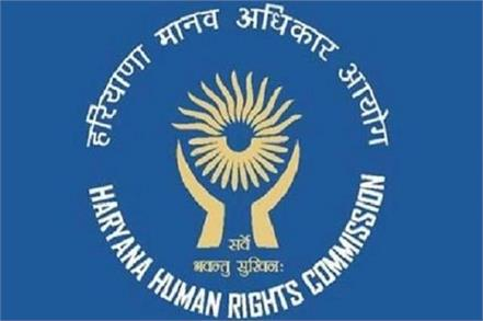 human rights commission directs compensation of seven lakhs on death in custody