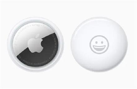 apple airtag can easily tracks your items