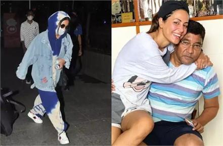 hina khan father passes away due to cardiac arrest actress return mumbai