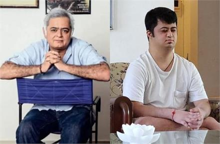 hansal mehta seeks remdesvir for covid positive son