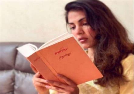 rhea chakraborty shares powerful post