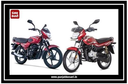 bajaj ct100 and platina range price hiked