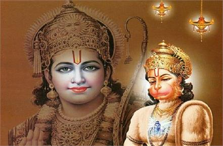know where bhagwan hanuman was born