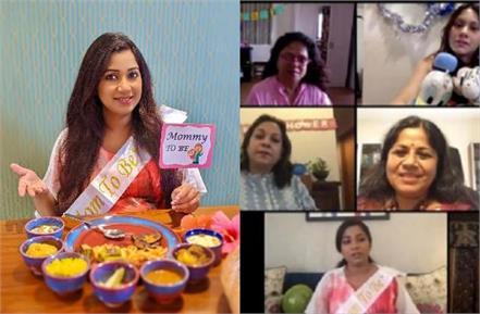 singer shreya ghoshal celebrates virtually baby shower due to corona