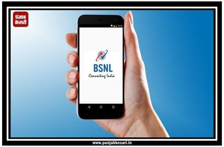 bsnl relaunched rs 398 prepaid plan with unlimited calling and unlimited data
