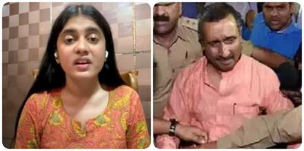 kuldeep sengar s daughter aishwarya posted video said