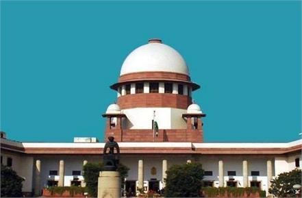 national news punjab kesari supreme court forced conversions