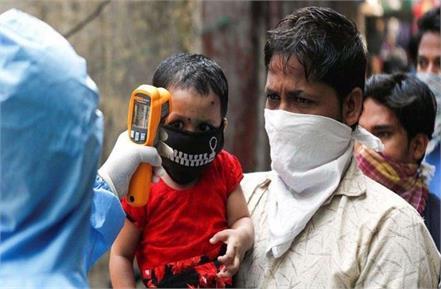 national news punjab kesari corona virus maharashtra chhattisgarh