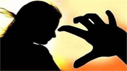 rape of 60 year old dalit woman working in cattle ranch