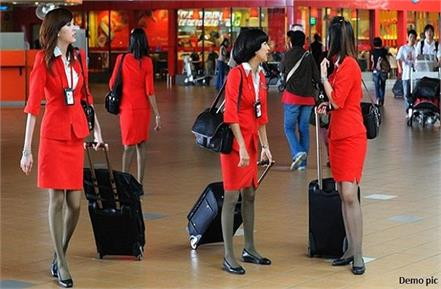 student of class 12 was sending messages to air hostess on instagram