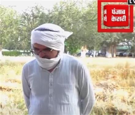 punjab dc video viral