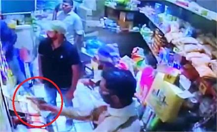 the fearless miscreants shot the businessman in the stomach