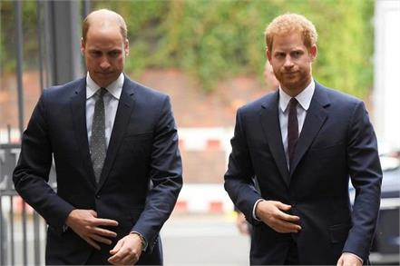 princes william harry won t walk side by side at philip s funeral