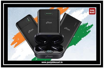 ptron launches its made in india smart essentials collection