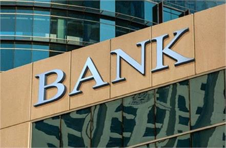 these banks can be privatized soon meeting will be held on april 14