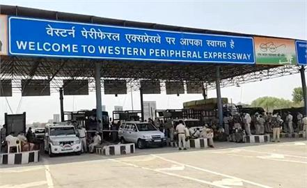 gave ultimatum to make toll free on kmp