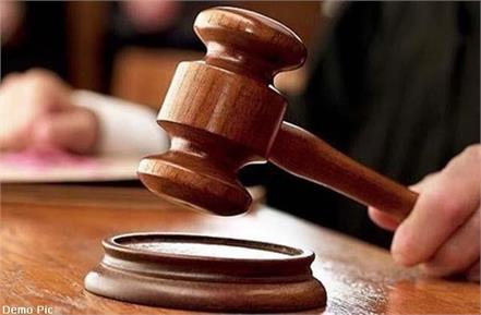 court gave punishment to rape accused