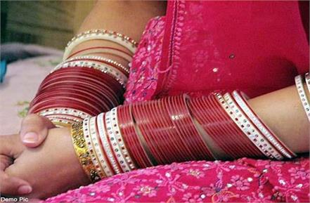 newly married woman committed suicide