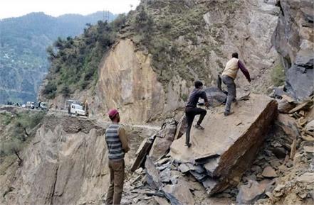 landslide on khadamukh holi road