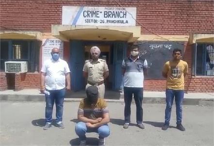 pharmacist was doing black marketing of remedesvir arrested