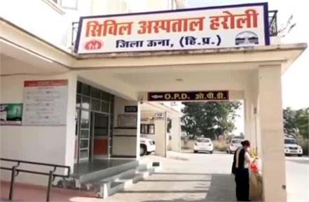 corona uncontrollable in una all beds full at haroli hospital