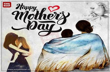 know why it is celebrated mother s day