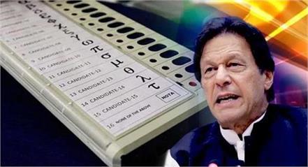 imran khan s party wins most seats in pok legislative election