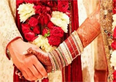 after marriage bride robbery in front of gurudwara sahib