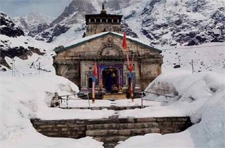 heavy snowfall in baba kedarnath dham