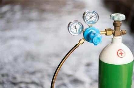 good news oxygen cylinders reaching home one click