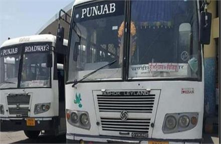 travelers coming to punjab get big relief