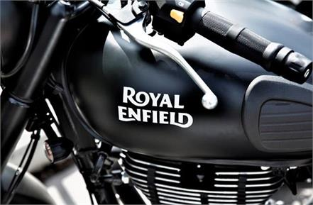 royal enfield recalled 2 37 lakh motorcycles due to technical fault
