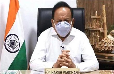 national news punjab kesari delhi corona virus harshvardhan