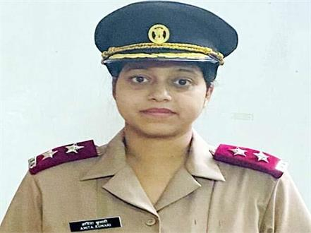 amita of daroh became lieutenant in medical core