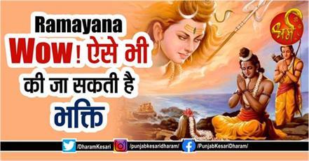 bhagwan ka bhajan kaise kare