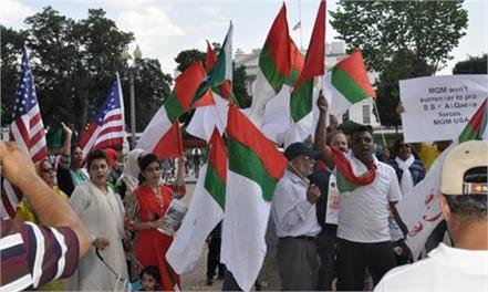 pak s mqm supporters hold protest rallies in front of white house