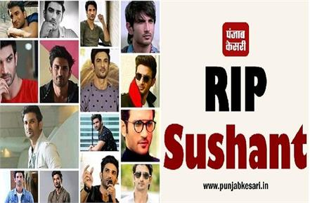 sushantsinghrajputdeathanniversary social media