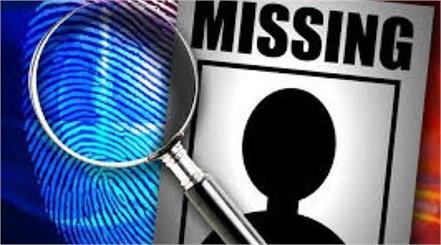 woman missing under suspicious circumstances