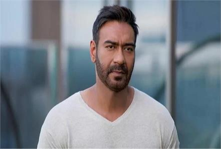 ajay devgn takes a loan of rs 18 75 crore for his new bungalow in juhu