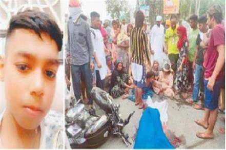 accident 12 year boy died