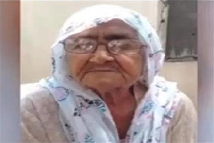 old mother was beaten by son video viral