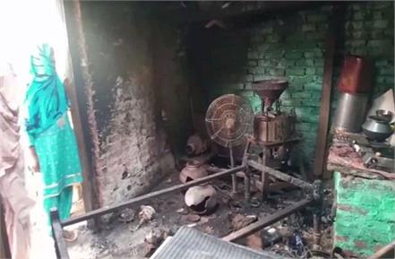 house fire due to unknown reasons goods worth lakhs of rupees burnt