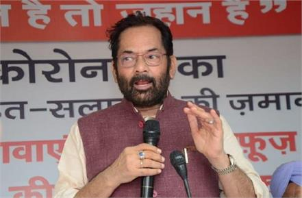 naqvi clears people confusion about vaccination