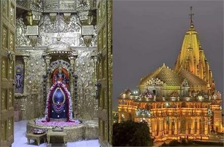 after 61 days open locks of many temples of gujarat