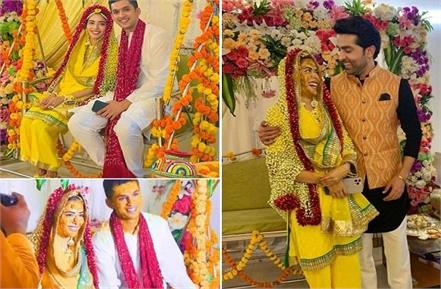 sana sayyad haldi ceremony pictures