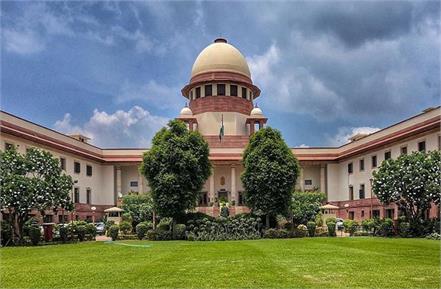 supreme court refuses to bring la residence project under amrapali