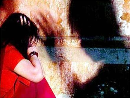 minor girl pregnant after rape