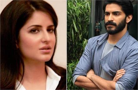 katrina kaif is upset with harshvardhan kapoor