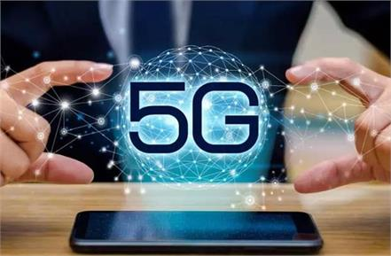 by 2026 330 million customers will be using 5g phones in india